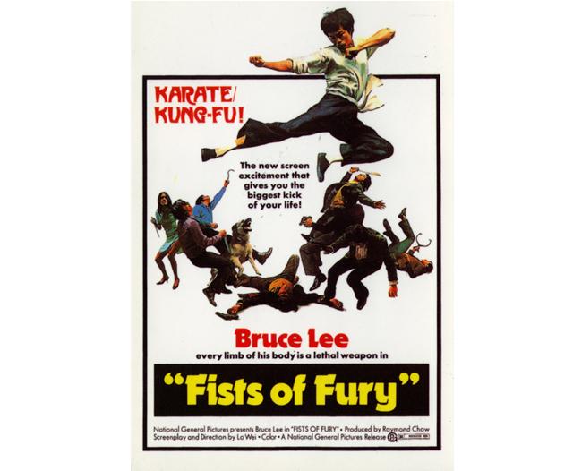 Bruce Lee Postcard